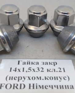 Гайка закрита FORD 14x1.5x35 конус кл.21 цинк. Фото 4