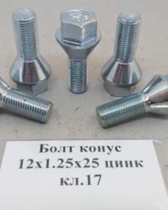 Болт колісний 12х1.25х25 конус кл.17 цинк. Фото 4