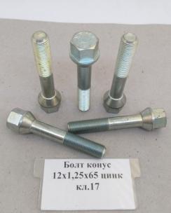 Болт колісний 12х1.25х65 конус кл.17 цинк. Фото 4