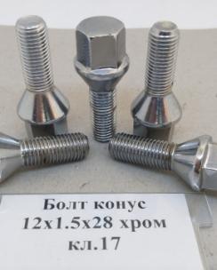 Болт колісний 12х1.5х28 конус кл.17 хром. Фото 4
