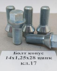 Болт колісний 14х1.25х28 конус кл.17 цинк. Фото 4