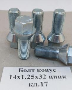 Болт колісний 14х1.25х32 конус кл.17 цинк. Фото 6