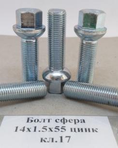 Болт колісний 14х1.5х55 сфера кл.17 цинк. Фото 4